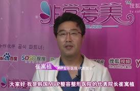 专访崔寓植:唇腭裂修复后较好做激光淡化疤痕