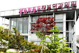 韩国好手艺私密整形医院