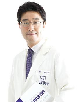 MVP整容整形醫院-崔寓植