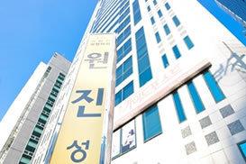韩国原辰整形外科