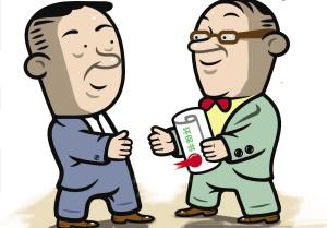 整容为什么不找韩国政府认证的正规机构?