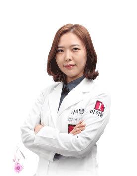 韩国ITEM整形医院-申炅真