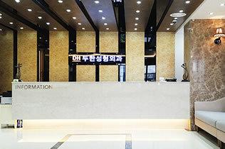 韩国枓翰整形外科医院前台