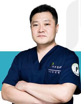profile整形外科辛旼哲