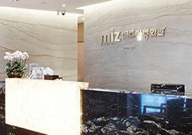 韩国MIZ整形外科