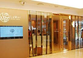 韩国LaMar整形皮肤连锁机构