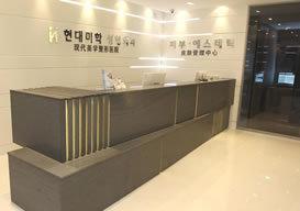 韩国现代美学整形医院