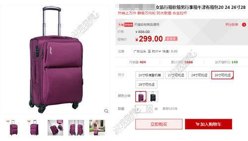 飞机免费托运是一件行李