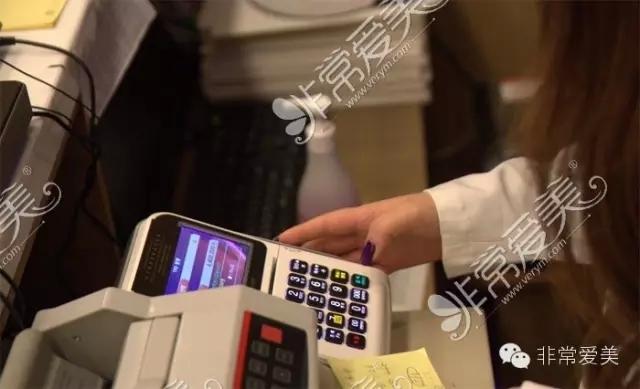 韩国整容退税扫描仪