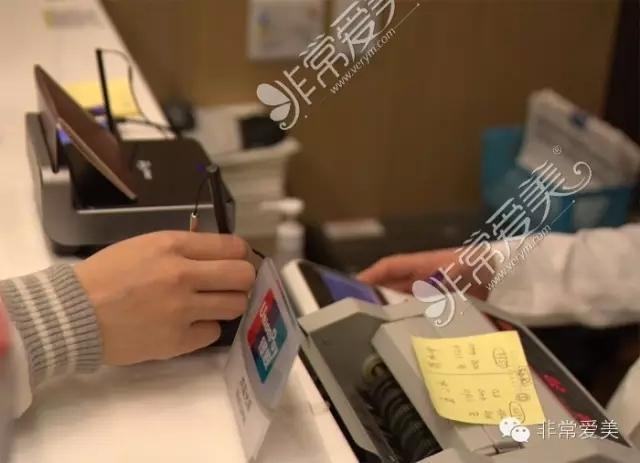 韩国整容退税顾客签字