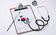 韩国顶级富豪常去这些医院
