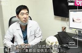 探秘韩国BK一站式服务的整形医院