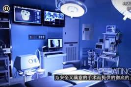 韩国新帝瑞娜医院不为人知的环境揭秘
