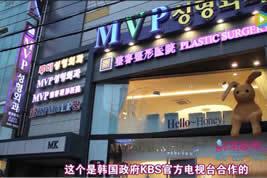 韩国MVP医院真实体验 温馨又轻松