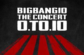 韩国美食攻略!看Bigbang十周年演唱会吃什么?
