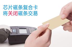 注意,赴韩的小伙伴们注意,银联卡将推出新规定