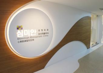 韩国心美眼整形外科