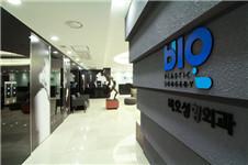 眼睛修复效果好的医院是韩国BIO吗?