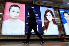 去韩国整容要多少钱 整容价格表