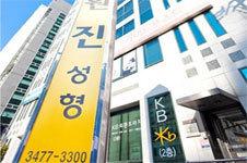 2016年终大盘点:韩国热门整形医院排行榜