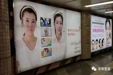 亲身经历告诉你,为什么赴韩做眼鼻整形更有优势?