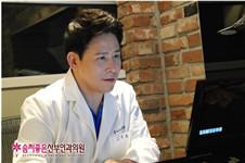韩国好手艺尹虎珠揭秘从妻子变成恋人的私密手术方法