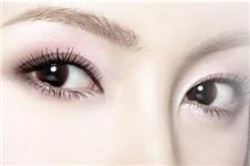 怀孕后可以做双眼皮手术吗?