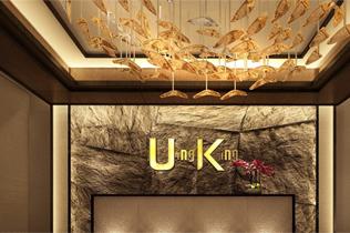 韩国UK整形医院