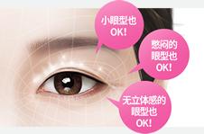 韩国做双眼皮手术在细节上有哪些不同?