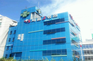 首尔J整形外科医院