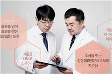 韩国艾恩整形外科开外眼角风险大吗?
