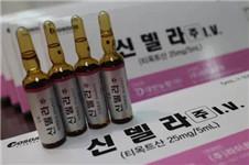 韩国美白针注射后对比效果好吗?