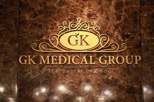 韩国GK整形医院
