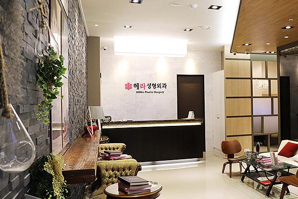 韩国赫拉(HERA)整形医院