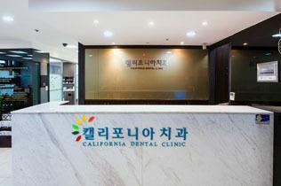 韩国CALIFORNIA牙科