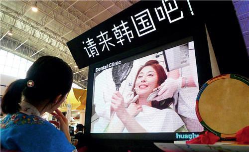 韩国整形广告宣传