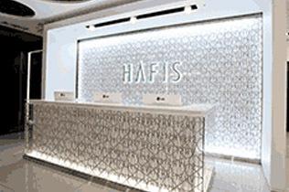 韩国HAFIS整形医院