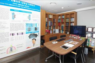 韩国江南苹果树牙科医院