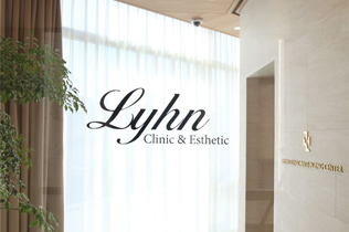 韩国Lyhn诊疗&整形外科