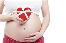 瘦脸针注射后半年发现怀孕了,怎么办?