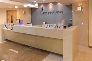 韩国休&美整形外科