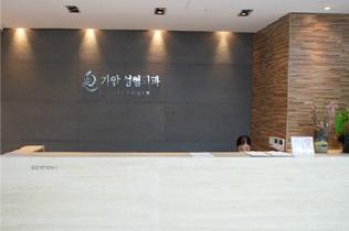 韩国GAAM整形外科
