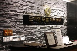 韩国共感(空减)植发医院