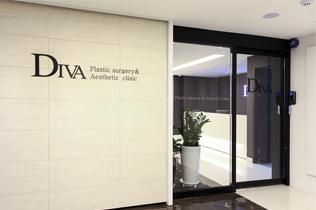 韩国DIVA整容外科医院