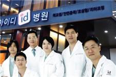 韩国faceline、ID医院轮廓整形效果哪家更好?
