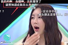 Let me in整容综艺,丑男痤疮皮肤怎么改善的?