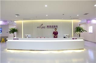 上海美莱整形美容医院