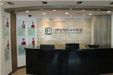 下颌角手术失败,韩国那木修复更自然?