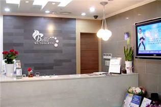 韩国碧尔bella女性整形医院