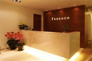 韩国ROCOCO整形外科
